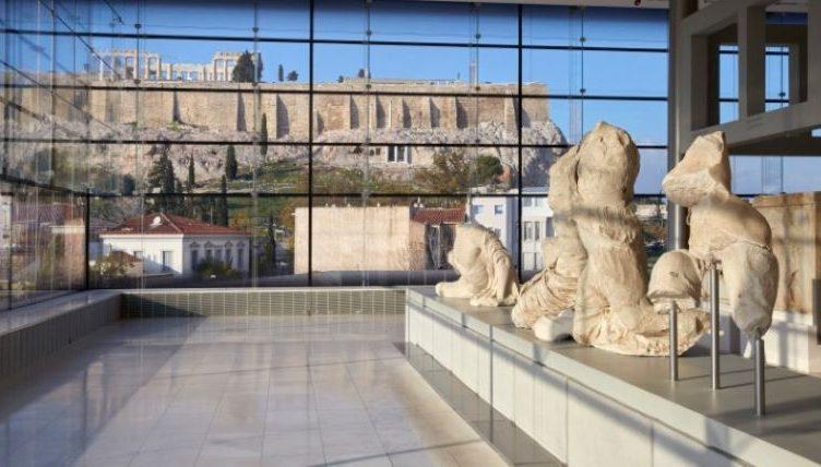 Διεθνής Ημέρα Μουσείων 2021 στο Μουσείο Ακρόπολης | Εφημερίς Δημοπρασιών &  Πλειστηριασμών | Από το 1929